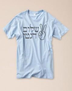 Shalom Diggity tee shirt
