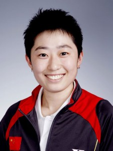 Yu Yang, Chinese Badminton champion
