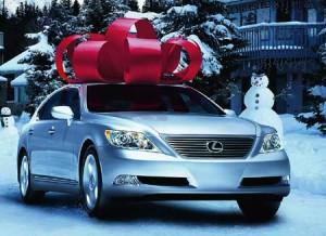 Gift Auto
